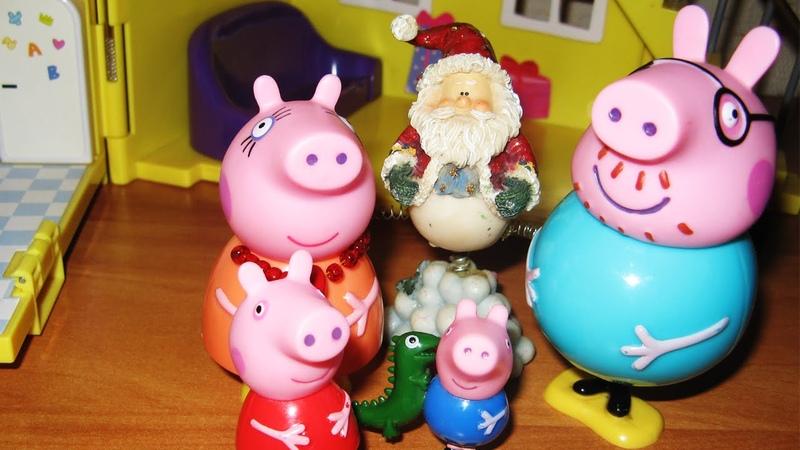 Дед Мороз дарит подарки Джорджу Пеппе Папе Свину и Маме Свинке Часть 3