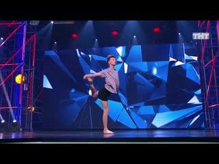 Танцы- Алексеи Летучии (сезон 4, серия 10)