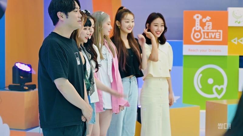 4K 20200601 시크릿넘버 SECRET NUMBER 이달의 소녀 LOONA 이브 MC와 포토타임 직캠 TBS 팩트인스타 Fact iN
