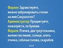 Ольга Тевс фото №6