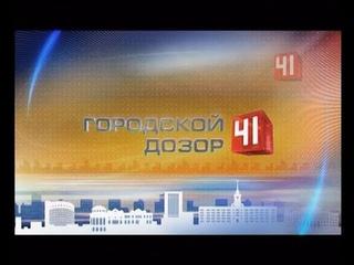 Охранники Сбербанка выгнали слепую пенсионерку / Новости