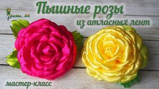 Пышные розы из атласных лент. Заколка с розочками из лент DIY / flores de fita