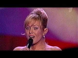 Юлия Началова - Больше, чем друг (Песни для любимых, 2002)