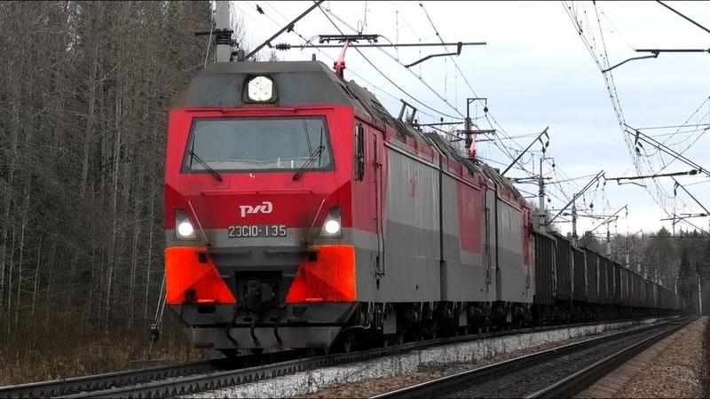 2ЭС10 135 Гранит с грузовым поездом и приветливой бригадой