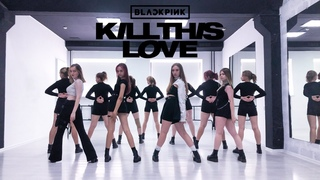 BLACKPINK (블랙핑크) – Kill This Love (킬디스러브) dance cover by BQUEEN