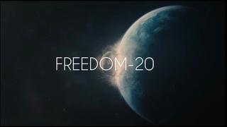 Танцевальный клип - FREEDOM-20