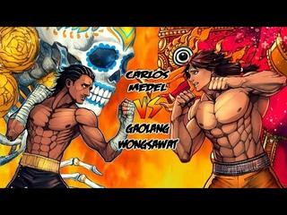 Gaolang Wongsawat vs Carlos Medel  Full Fight Kengan Omega