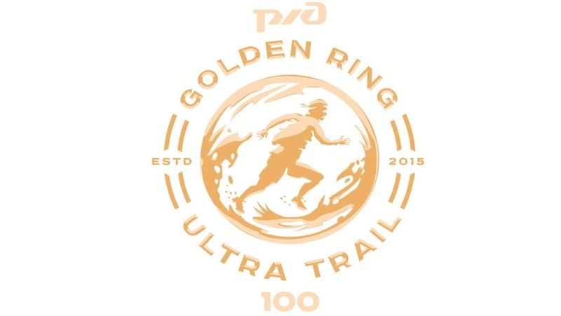 Golden Ring Ultra Trail (GRUT ) 2020 Дистанция T100 - Лидеры