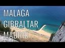 Путешествие своим ходом: Малага, Гибралтар, Мадрид | Влог | Follow Me