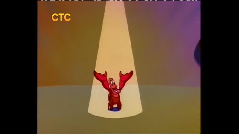 1x01 A Whale Of A Tale TV Cut Version ET MTR FTR2 СТС ГОРЧАКОВ AVO ДОЛЬСКИЙ КАДР ENG