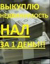 Личный фотоальбом Ильдара Хайгетова