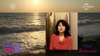 Алла Максимова в онлайн концерте ТВТ Аль-Джана