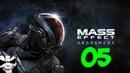 Прохождение Mass Effect: Andromeda. Часть 5. Планета Воелд