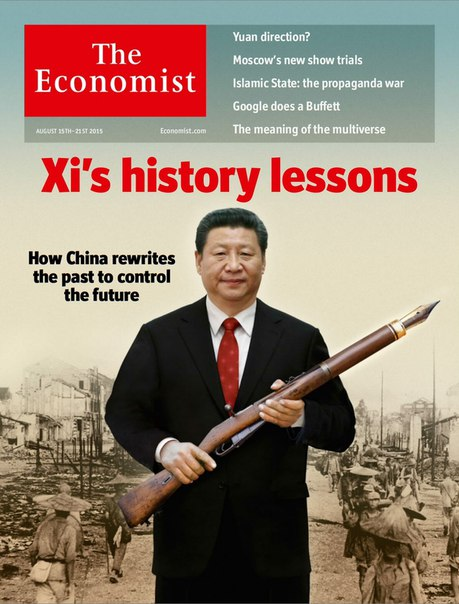 The Economist - August 15, 2015 (Audio Edition)