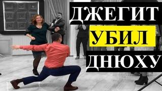 Танцевальный батл на свадьбе РАЗОРВАЛ ТАМАДУ В ХЛАМИЩЕ! РЖАКА