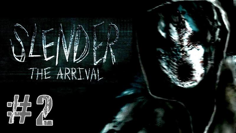 Slender The Arrival 2 Двойной испуг