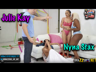 [Brazzers] Julie Kay, Nyna Stax - The After After Party