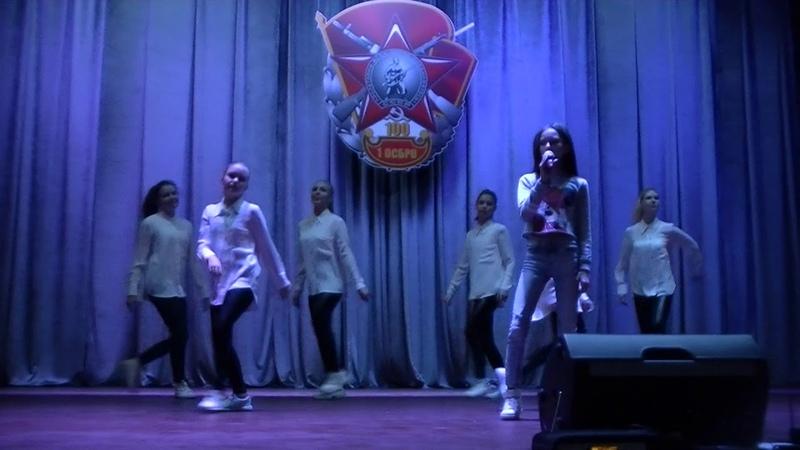 Не танцуй. исп. Лаврикова Анжелика и группа Доминанта. Студия Конфетти