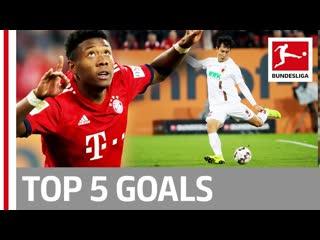 Top 5 Goals on Matchday 22 - Alaba, Dong-Won Ji  More
