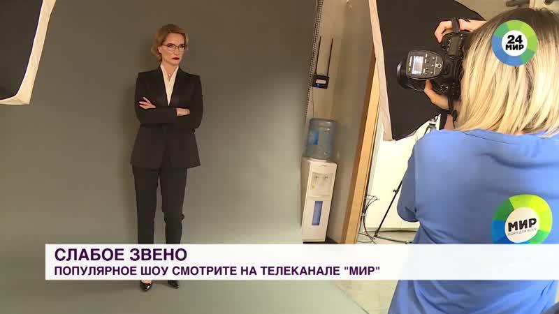 Фотосессия для промо и отрывок интервью Марии Видео