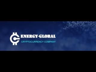 НОВЫЙ ПРОЕКТ ДЛЯ ЗАРАБОТКА | ENERGY-GLOBAL | ИНВЕСТИРУЮ +2000р |