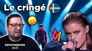 Melodifestivalen 2021: Как в Швеции делают главные хиты Евровидения