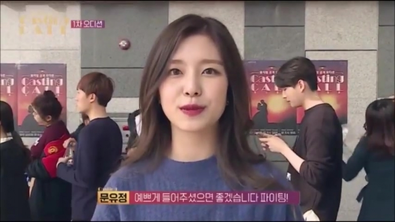 ENG Berry Good Seoyul Gowoon take part in Musical audition 1 round