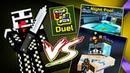 Pixel Gun 3D - 4 Knife My Monster 🔪💖 HARD PARTY DUELS 💊