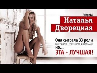 Обнажённая Екатерина Крупенина
