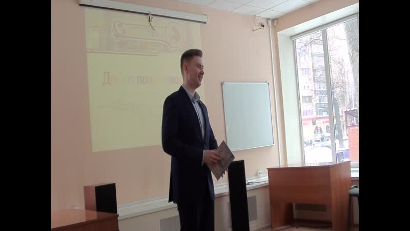 Презентация Рифмограда часть 1