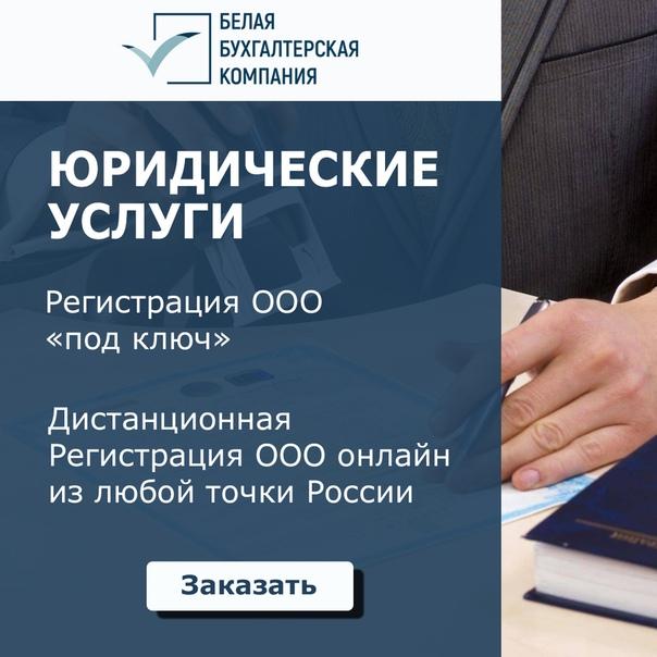 Бухгалтерские и юридические услуги тверь бухгалтера главного ищу с телефоном