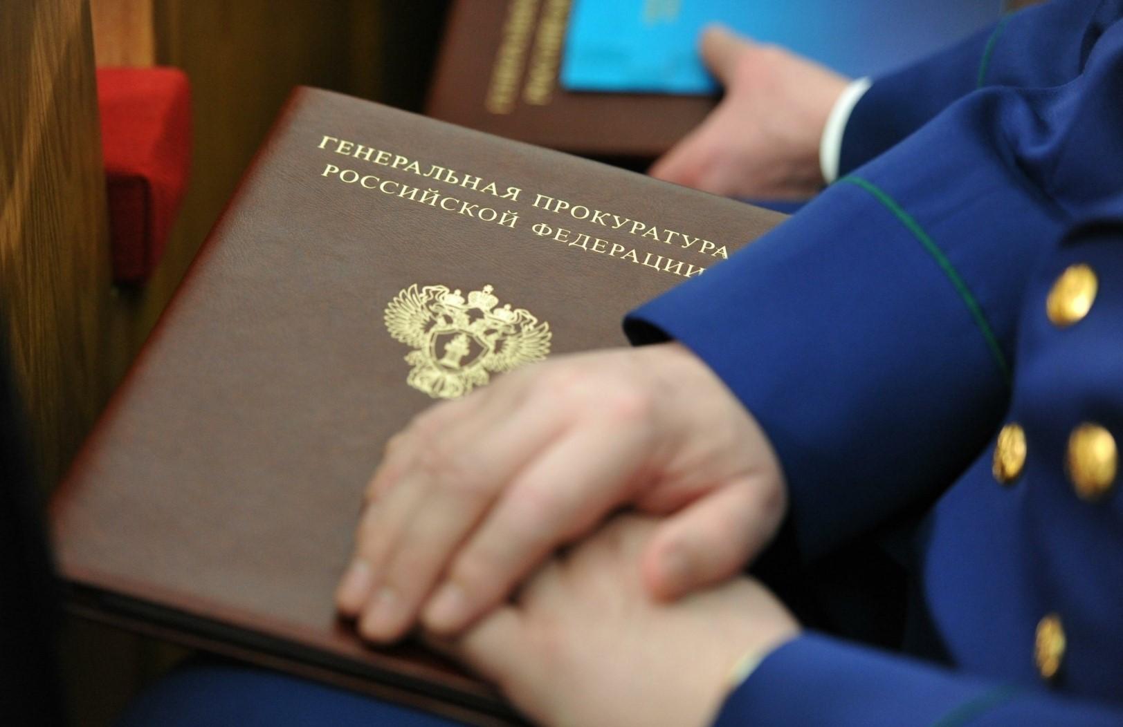 Генеральная прокуратура проверит информацию о сложной ситуации с коронавирусом в Карачаево-Черкесии