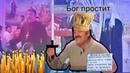 🙏Батюшка дал интервью Испанскому телевидению (испанец-хохотун)🙏
