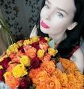 Фотоальбом Катерины Полуянской