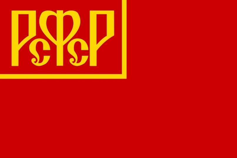 История флага России, изображение №7