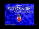 Youkai Domination ~ Who done it! - PC-98 Perfect Cherry Blossom [OPNA, PMD]