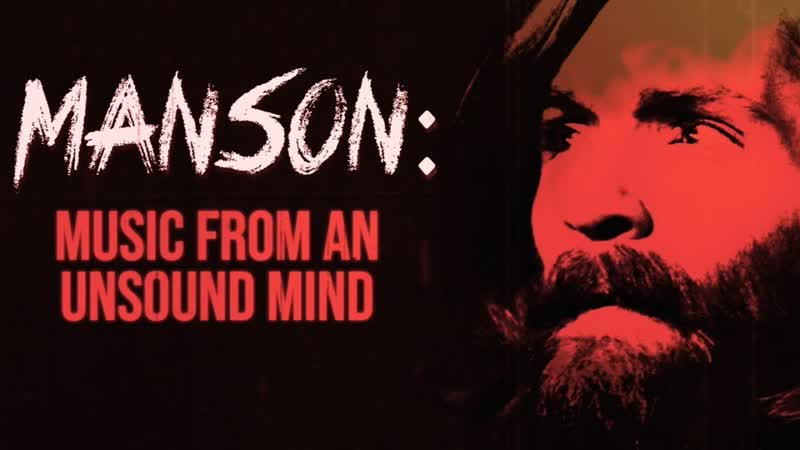 Manson Music From an Unsound Mind 2019 dir Tom O'Dell