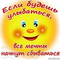 Нуриева Гузалия (Габидуллина)