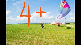 Анонс соревнований Мастер посадки 4+, упражнение - параплан, полёт на точность. Парапланеризм.