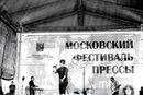 Личный фотоальбом Павла Василевича