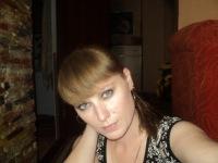 Касьянова Татьяна