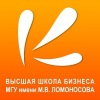 Высшая школа бизнеса МГУ имени М.В. Ломоносова