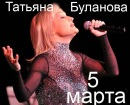 Личный фотоальбом Дмитрия Зверева