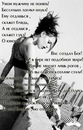 Личный фотоальбом Татьяны Мечниковой