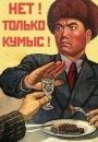 Личный фотоальбом Рустама Стормова
