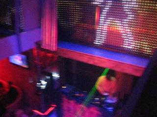 DJ Maniak Club Kipaytok Супер)))))