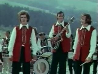 Червона Рута МАРІЧКА 1975р