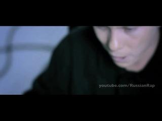 Нигатив (Триада) - Понял (2010)