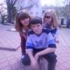 Фотография страницы Danil Slepchenko ВКонтакте