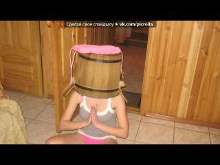 Девишник под музыку • Джо Кокер Стрип 90 е классика стриптиза xDDD Picrolla